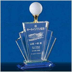 記念ゴルフボール飾り ガラス楯(扇型)