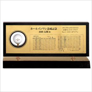 スコアーカードが刻印できる記念楯(ゴールド・ヨコ型)